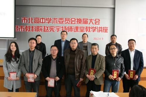 提升学术境界 寻求教学本义 - 江苏无锡刘海 - 思想者工作室